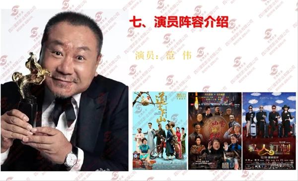 """太囧最新票房_彩票喜剧电影""""钱途太囧""""广告植入 - 其他影视发行院线电影 ..."""